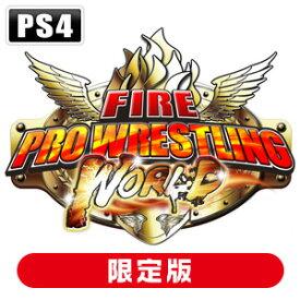 【PS4】ファイヤープロレスリングワールド PREMIUM EDITION スパイク・チュンソフト [PLJS-36065 PS4 ファイヤープロレスリング ゲンテイ]