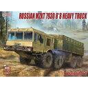 1/72 ロシア軍 MZKT 7930 8x8重トラック【MODUA72165】 モデルコレクト