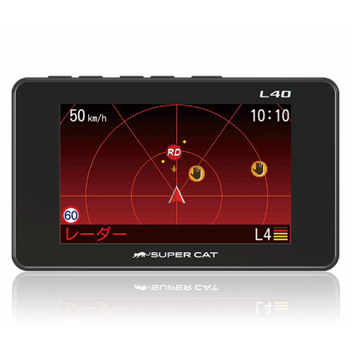 L40 ユピテル GPS内蔵 レーダー探知機 YUPITERU Super Cat