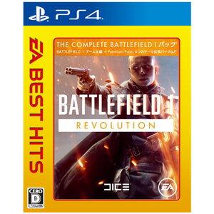 【PS4】EA BEST HITS バトルフィールド 1 Revolution Edition エレクトロニック・アーツ [PLJM-16290 PS4 バトルフィールド1R PSHits]