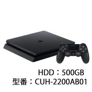 PlayStation 4 ジェット・ブラック 500GB ソニー・インタラクティブエンタテインメント [CUH-2200AB01 PS4ブラック500GB]