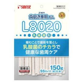 ゴン太の歯磨き専用ガムSSサイズ L8020乳酸菌入り 150g マルカンサンライズ事業部 ハミガキガムSSL8020 150G