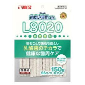 ゴン太の歯磨き専用ガムSSサイズ L8020乳酸菌入り クロロフィル入り 150g マルカンサンライズ事業部 ハミガキガムSSL8020CR150