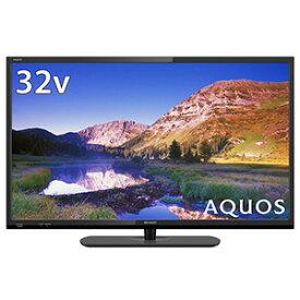 2T-C32AE1 シャープ 32型地上・BS・110度CSデジタル ハイビジョンLED液晶テレビ (ブラック) (別売USB HDD録画対応) LED AQUOS【送料無料】
