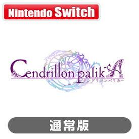 【Switch】Cendrillon palikA 通常版 アイディアファクトリー [HAC-P-APUAA NSW サンドリヨンパリカー ツウジョウ]
