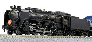 [鉄道模型]カトー (Nゲージ) 2017-6 C62 蒸気機関車 常磐形(ゆうづる牽引機)