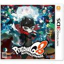 【封入特典付】【3DS】ペルソナQ2 ニュー シネマ ラビリンス アトラス [CTR-P-AQ2J 3DS ペルソナQ2]