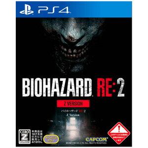 【封入特典付】【PS4】BIOHAZARD RE:2 Z Version 通常版(CERO:Z) カプコン [PLJM-16287 PS4 バイオハザードRE2Z ツウジョウ]