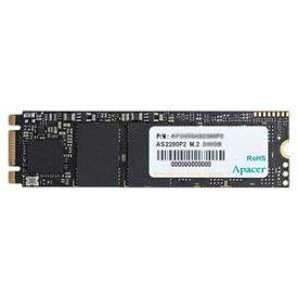 AP240GAS2280P2-1 Apacer(アペイサー) AS2280P2 M.2 NVMe PCIe Gen3 x2 SSD 240GB