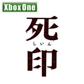 【Xbox One】死印 エクスペリエンス [ME5-00001 XBOX One シイン]
