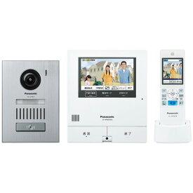 VL-SWD505KS パナソニック カラーテレビドアホン Panasonic スマホで「外でもドアホン」