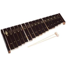 1309-シロホン16S カワイ 木琴 シロホン16S