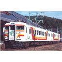 [鉄道模型]マイクロエース (Nゲージ) A4550 115系-500 弥彦線(2両セット)