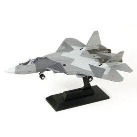 【再生産】1/144 ロシア空軍 戦闘機 Su-57【SNP13】 ピットロード