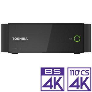 TT-4K100 東芝 BS/CS 4K録画対応チューナー新4K衛星放送対応 4Kチューナー