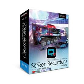 Screen Recorder 3 Deluxe 通常版 サイバーリンク ※パッケージ版