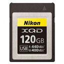 MCXQD120G ニコン XQDメモリーカード 120GB