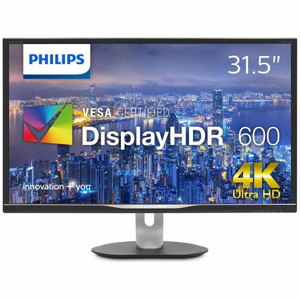 328P6VUBREB/11 フィリップス 31.5型ワイド HDR600対応 4K 液晶ディスプレイ