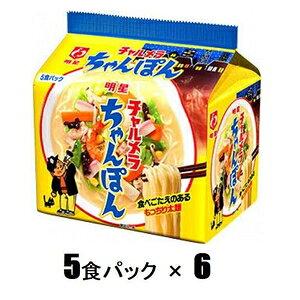 明星 チャルメラ ちゃんぽん(5食パック×6) 明星食品 チヤルメラチヤンポン5PX6N