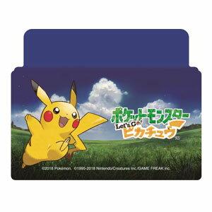 【Nintendo Switch】Nintendo Switch専用スタンド付きカバー ポケットモンスターLet's Go!ピカチュウ マックスゲームズ [HACH-01PI]
