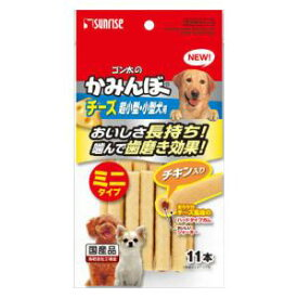 ゴン太のかみんぼチーズ チキン入り 超小型・小型犬用 11本 マルカンサンライズ事業部 カミンボCチキンチヨウコガタ11P