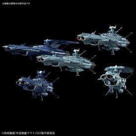 【再生産】メカコレクション 地球連邦アンドロメダ級セット(宇宙戦艦ヤマト2202) バンダイスピリッツ