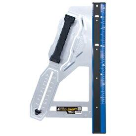 79052 シンワ測定 丸ノコガイド定規 エルアングル Plus シフト 45cm寸勾配切断機能付