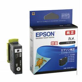 KAM-BK-L エプソン 純正インクカートリッジ(ブラック・増量) EPSON カメ