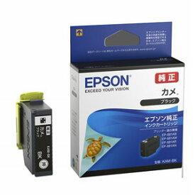 KAM-BK エプソン 純正インクカートリッジ(ブラック) EPSON カメ