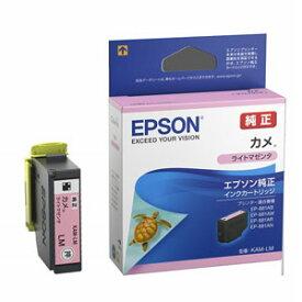 KAM-LM エプソン 純正インクカートリッジ(ライトマゼンタ) EPSON カメ