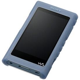 CKM-NWA50/L ソニー ウォークマン A50シリーズ用 シリコンケース(ブルー) SONY Walkman