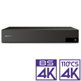 DST-SHV1 ソニー BS/CS 4K録画対応チューナー新4K衛星放送対応 BRAVIA 4Kダブルチューナー