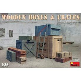 【再生産】1/35 木製箱と木枠セット【MA35581】 ミニアート