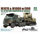 1/72 M1070 & M1000 70トン 戦車運搬車w/D9Rブルドーザー【TKO5002】 タコム