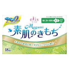 エリス Megami素肌のきもち(特に多い昼用)羽つき18枚 大王製紙 エリス メガミハネツキ18マイ