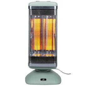 CAH-2G10A(G) アラジン 電気ストーブ【カーボンヒーター】 【暖房器具】Aladdin グラファイトヒーター