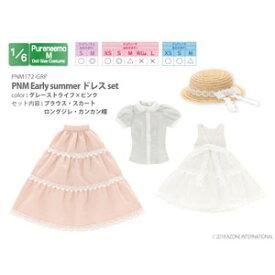 ピュアニーモ用ウェア PNM Early summerドレスset グレーストライプ×ピンク【PNM172-GRP】 アゾン