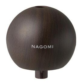 PB-T1827DW スリーアップ 超音波式パーソナル加湿器(ダークウッド) Three-up NAGOMI(ナゴミ) [PBT1827DW]