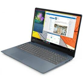 81F500K6JP Lenovo(レノボ) 15.6型 ノートパソコン Lenovo Ideapad 330S ミッドナイトブルー (Core i7/メモリ 8GB/SSD 256GB)※web限定品