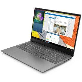 81F500K2JP Lenovo(レノボ) 15.6型 ノートパソコン Lenovo Ideapad 330S プラチナグレー (Core i5/メモリ 8GB/SSD 256GB)※web限定品
