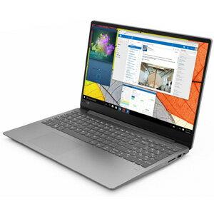 81F500PEJP レノボ 15.6型 ノートパソコン Lenovo Ideapad 330S プラチナグレー (Core i5/メモリ 8GB/SSD 256GB/Office H&B 2016)※web限定品