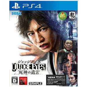 【封入特典付】【PS4】JUDGE EYES:死神の遺言 セガゲームス [PLJM-16161 PS4 ジャッジアイズ]