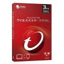 1位:ウイルスバスター クラウド【3年版 3台利用可能】DVD-ROM版 トレンドマイクロ ※パッケージ版