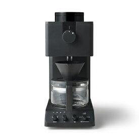 CM-D457B ツインバード 全自動コーヒーメーカー ブラック TWINBIRD [CMD457B]