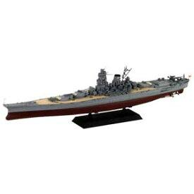 1/700 日本海軍 戦艦 大和 最終時 塗装済みキット【WP01】 プラモデル ピットロード