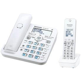 VE-GZ51DL-W パナソニック デジタルコードレス電話機(子機1台付き) ホワイト Panasonic ル・ル・ル(RU・RU・RU) [VEGZ51DLW]
