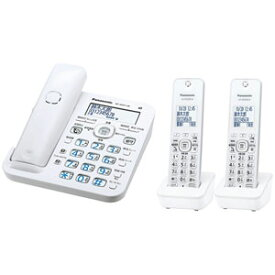VE-GZ51DW-W パナソニック デジタルコードレス電話機(子機2台付き) ホワイト Panasonic ル・ル・ル(RU・RU・RU) [VEGZ51DWW]