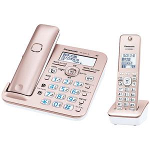 VE-GZ51DL-N パナソニック デジタルコードレス電話機(子機1台付き) ピンクゴールド Panasonic ル・ル・ル(RU・RU・RU)