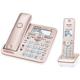 VE-GZ51DL-N パナソニック デジタルコードレス電話機(子機1台付き) ピンクゴールド Panasonic ル・ル・ル(RU・RU・RU) [VEGZ51DLN]