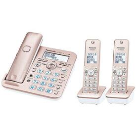 VE-GZ51DW-N パナソニック デジタルコードレス電話機(子機2台付き) ピンクゴールド Panasonic ル・ル・ル(RU・RU・RU) [VEGZ51DWN]